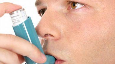 Photo of L'asthme: une maladie héréditaire