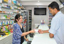 Photo of Confinement : la liste des pharmacies ouvertes ce mardi 31 mars