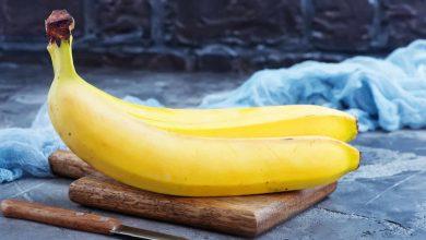 Photo of Les bienfaits de la banane