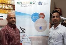 Shamal Travels