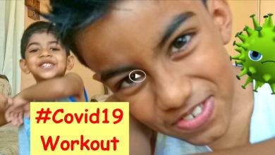 Photo of Confinement : un peu d'exercice à la maison, leçon de deux jeunes cousins, Zayn et Adam