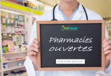 Photo of Confinement : voici les pharmacies ouvertes ce vendredi 3 avril