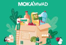 Photo of Solidarité Covid-19 : Moka'mwad veille au bien-être de ses voisins